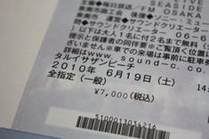 IMG_0101・2