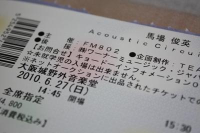 IMG_0756・2