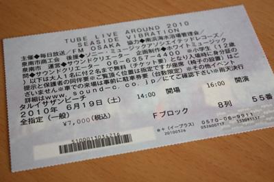 IMG_0890・2