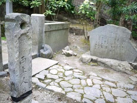 05安楽寺15墓