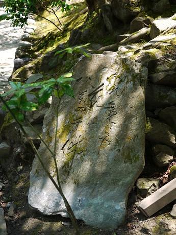 10安楽寺18墓
