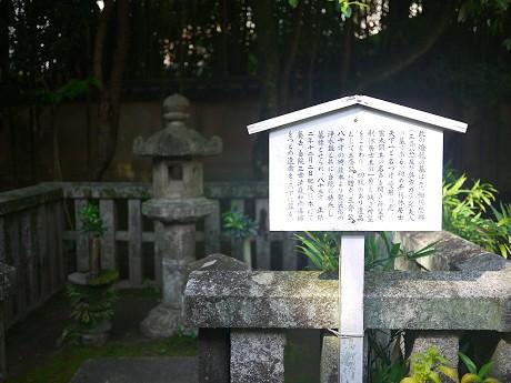 08高桐院09ガラシャ墓bmp