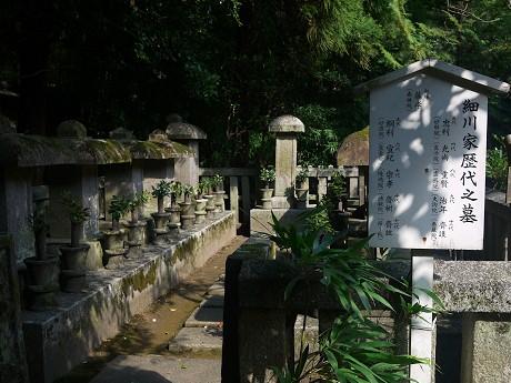 09高桐院10細川家墓