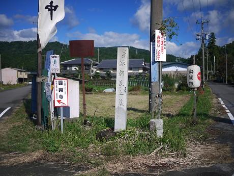 04円興寺00