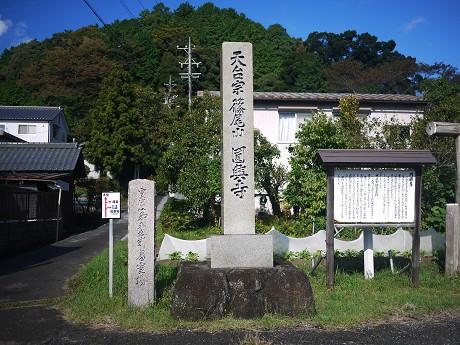 06円興寺02