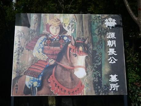 11円興寺04