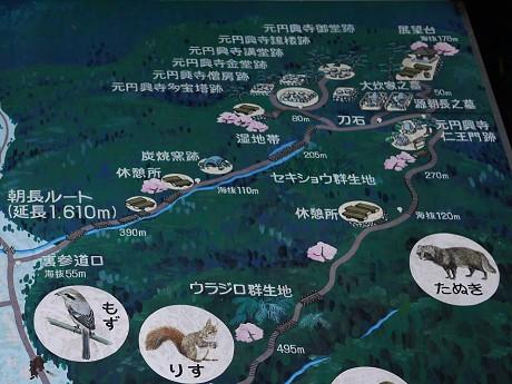 12円興寺09地図アップ
