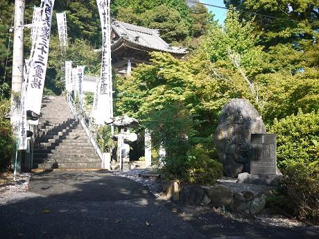 13円興寺03-2