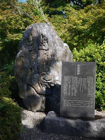 14円興寺05
