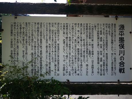 04義円公園05解説