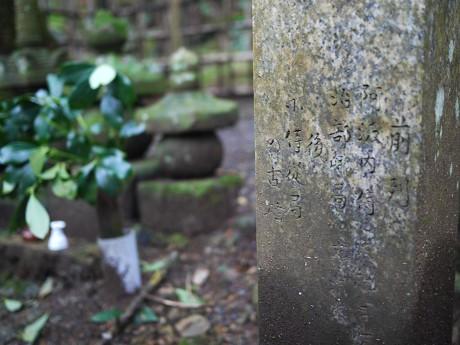 25寂光院26女房墓碑