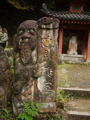 12愛宕念仏寺17羅漢