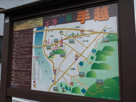 04手越-案内地図