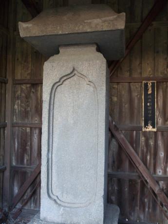 23傾城塚