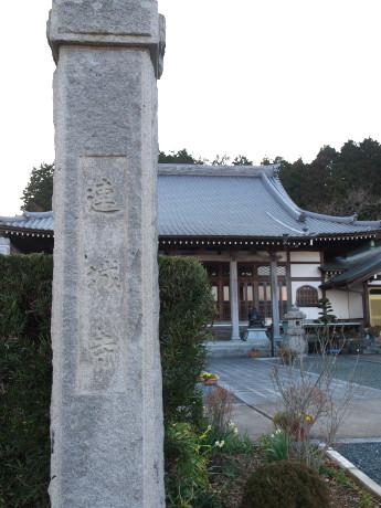 02連城寺-門柱