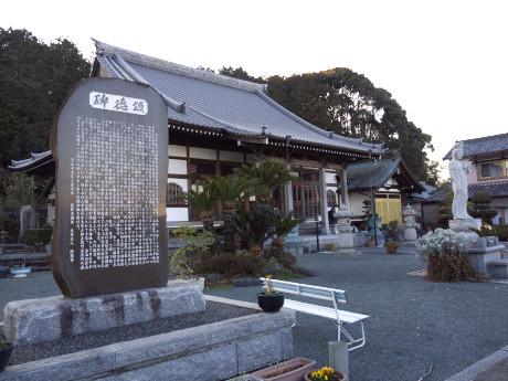 03連城寺-境内