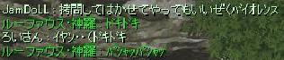 100616ぱしゃり