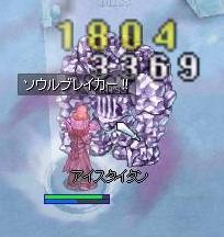 100729SBr1