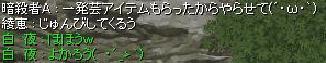 100730一発芸