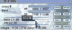 101121途中経過