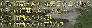 110330おk