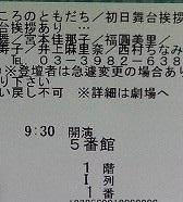s-20130319_21482911.jpg