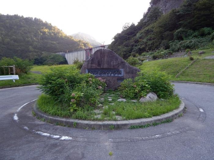 DSCN6534加治川治水ダム