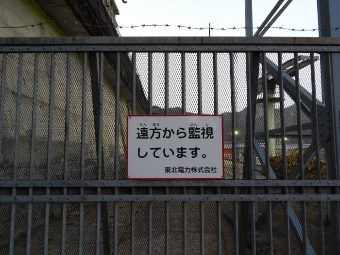 DSCN6590揚川ダム
