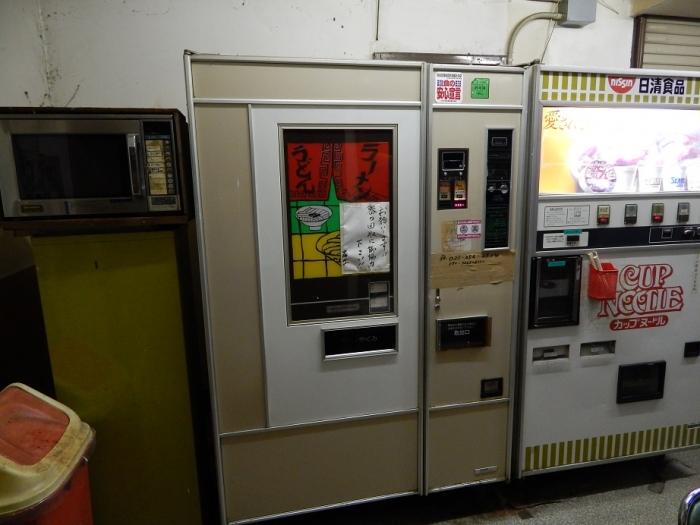 DSCN6610サクライ
