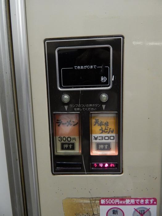 DSCN6611サクライ