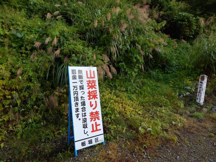 DSCN6639刈谷田川ダム