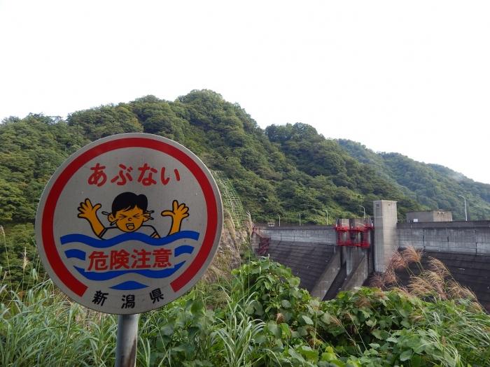 DSCN6667刈谷田川ダム