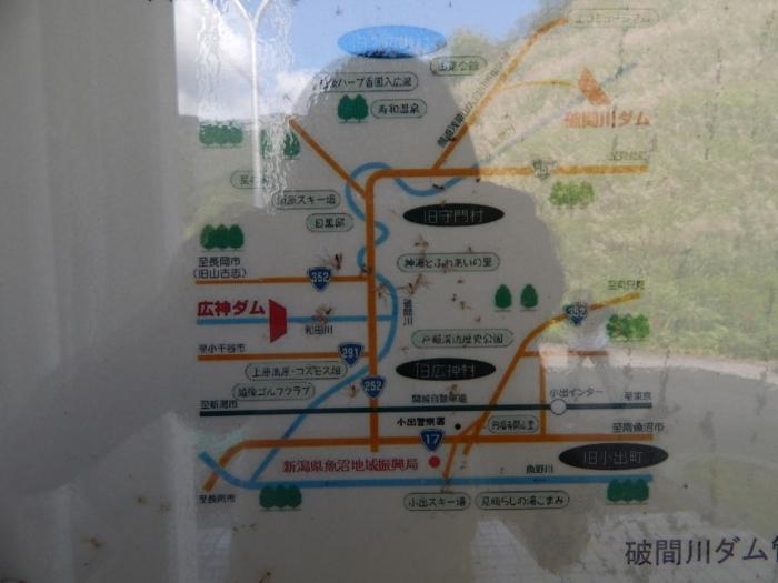 DSCN6725破間川ダム