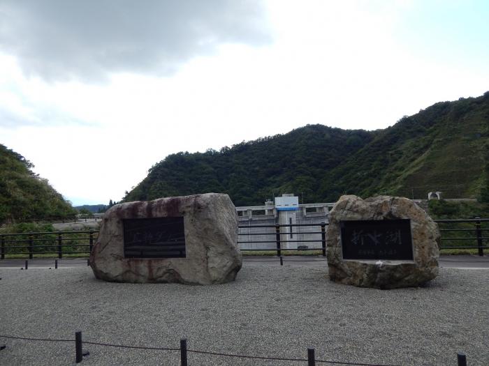 DSCN6755広神ダム