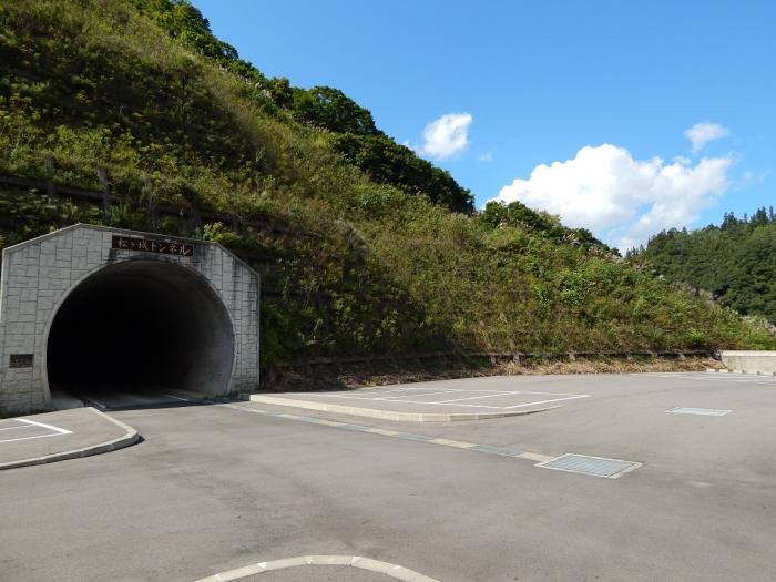 DSCN6778広神ダム