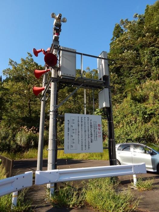 DSCN6802栃ヶ原ダム