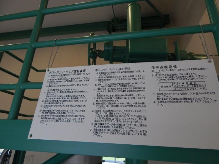 DSCN6860鯖石川ダム