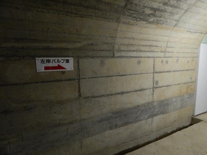 DSCN6875鯖石川ダム