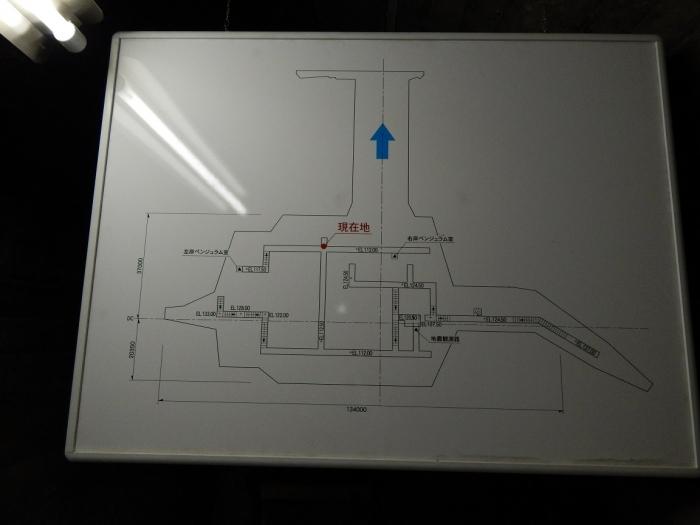 DSCN6896鯖石川ダム