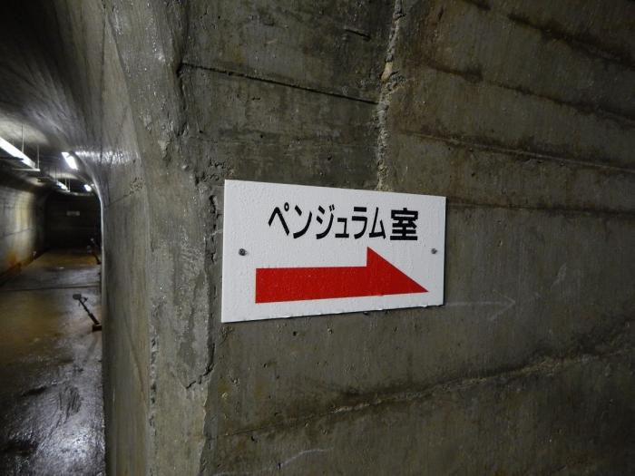DSCN6895鯖石川ダム