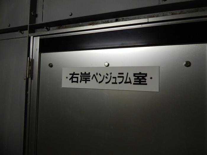 DSCN6900鯖石川ダム