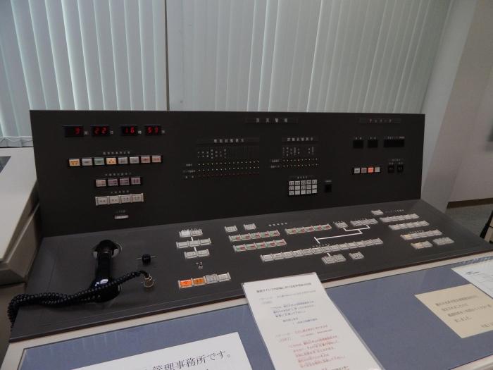 DSCN6910鯖石川ダム