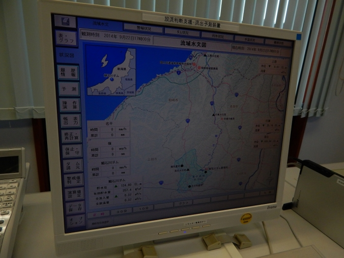 DSCN6915鯖石川ダム