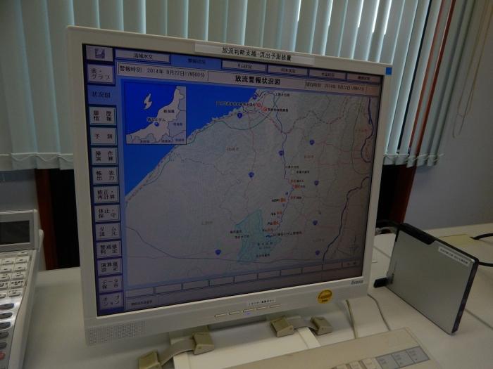 DSCN6916鯖石川ダム