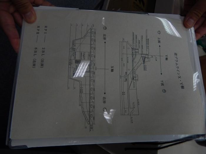 DSCN6918鯖石川ダム