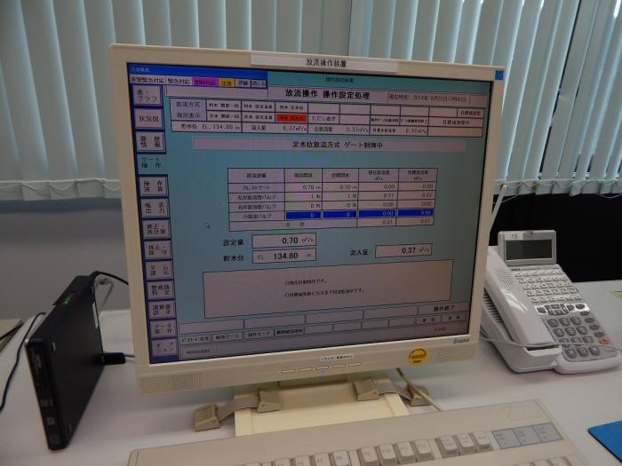 DSCN6917鯖石川ダム