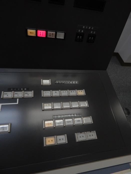 DSCN6923鯖石川ダム