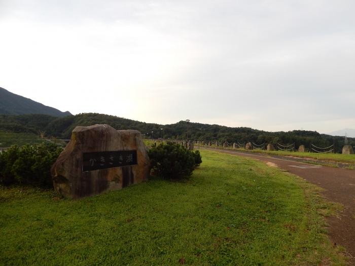 DSCN6943柿崎川ダム