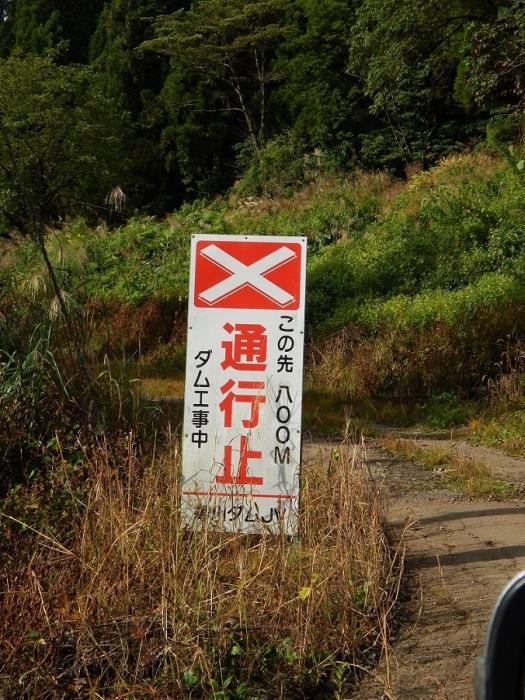 DSCN7014柿崎川ダム