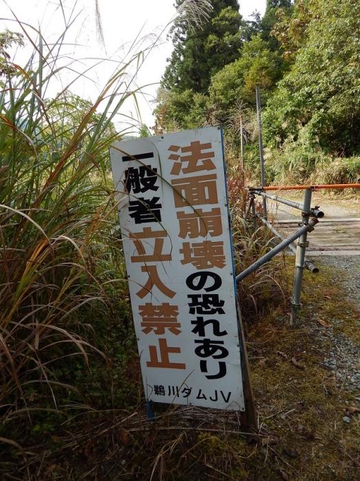 DSCN7023柿崎川ダム